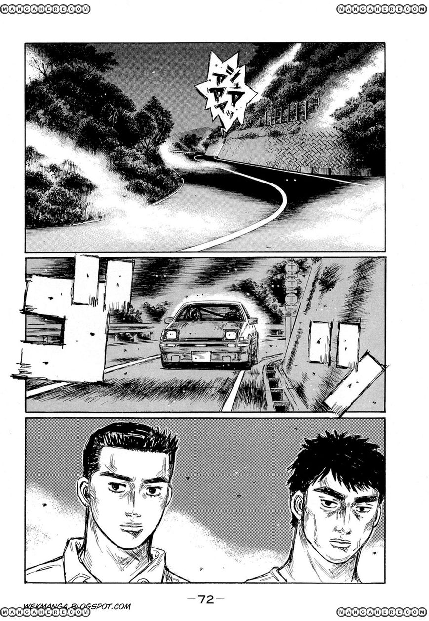 Initial D 619 Page 2