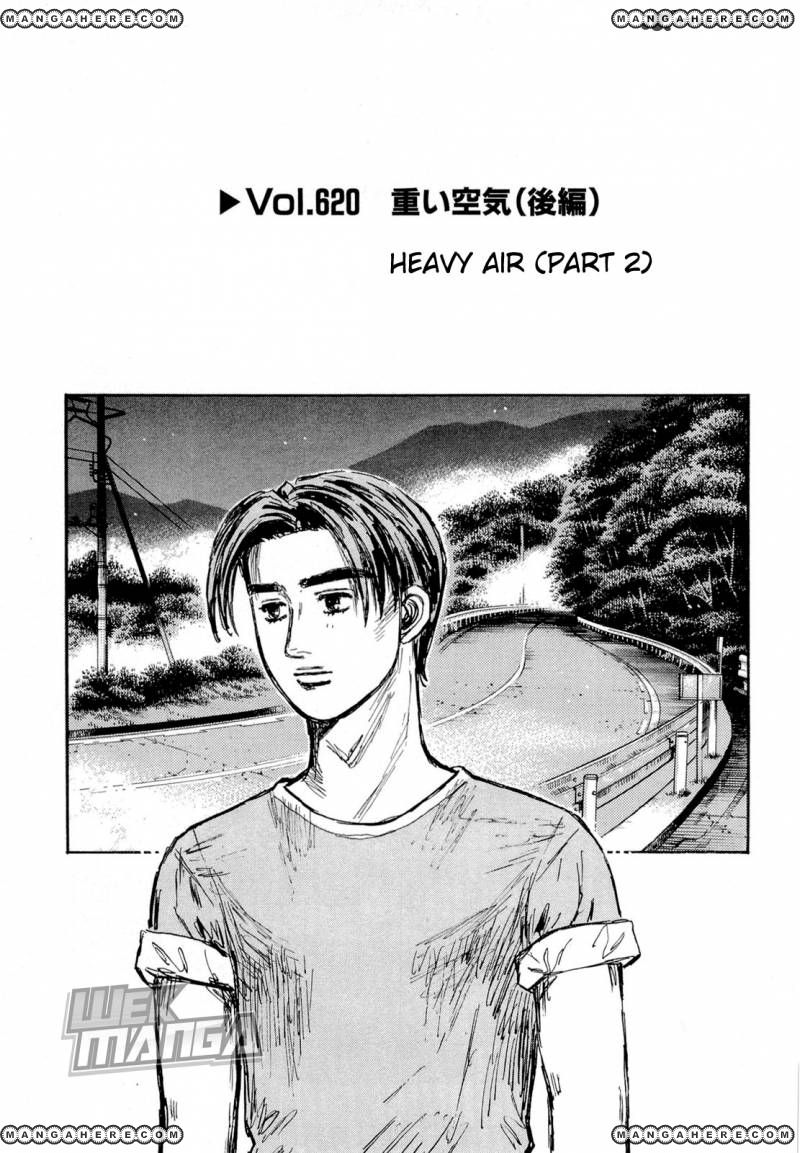 Initial D 620 Page 1