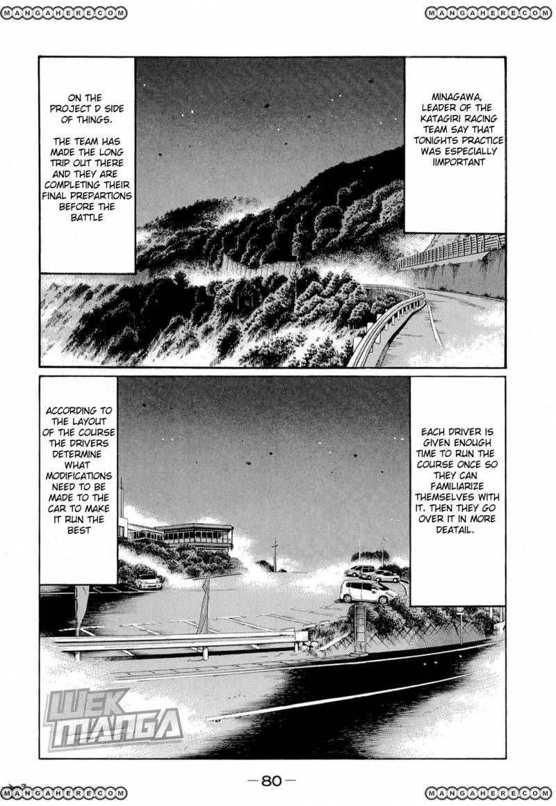 Initial D 620 Page 2