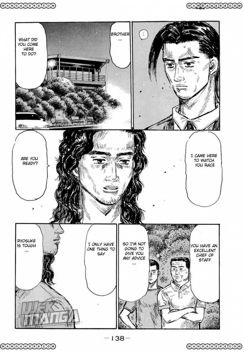 Initial D 626 Page 5