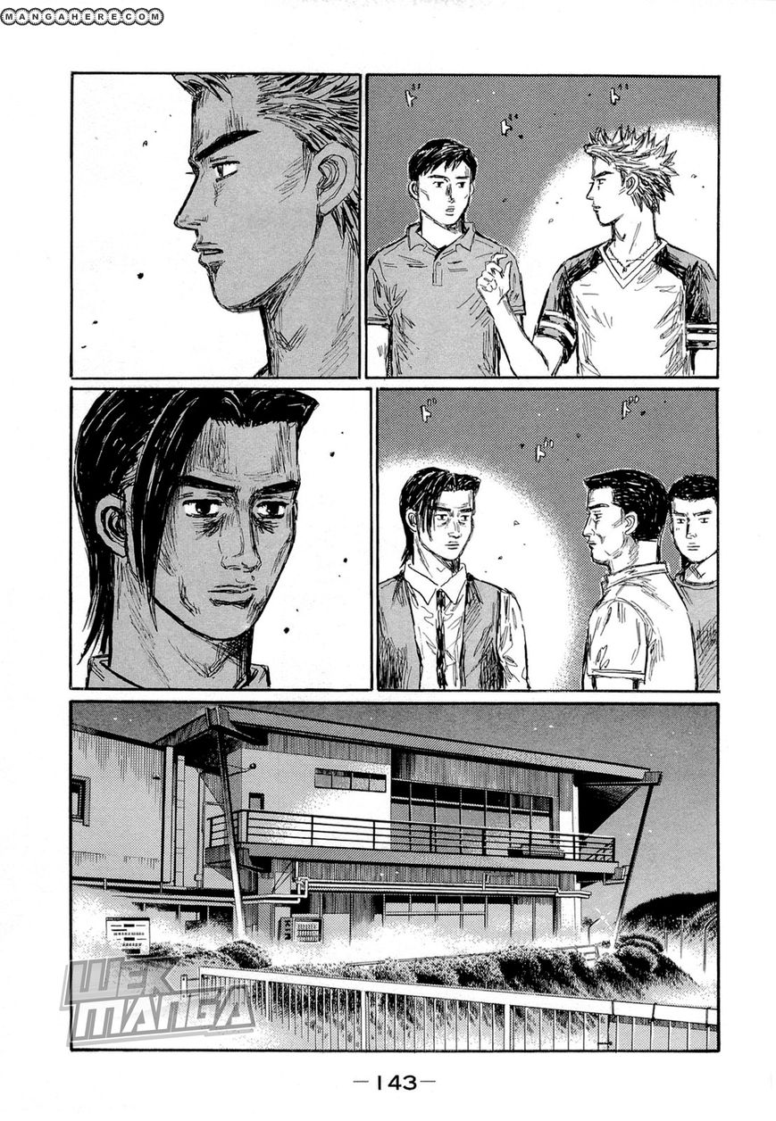 Initial D 627 Page 2