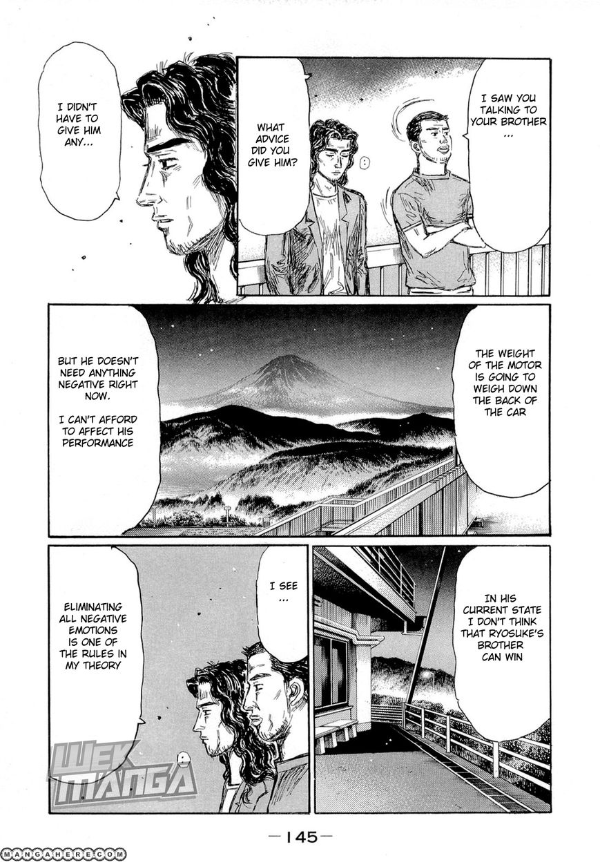 Initial D 627 Page 4