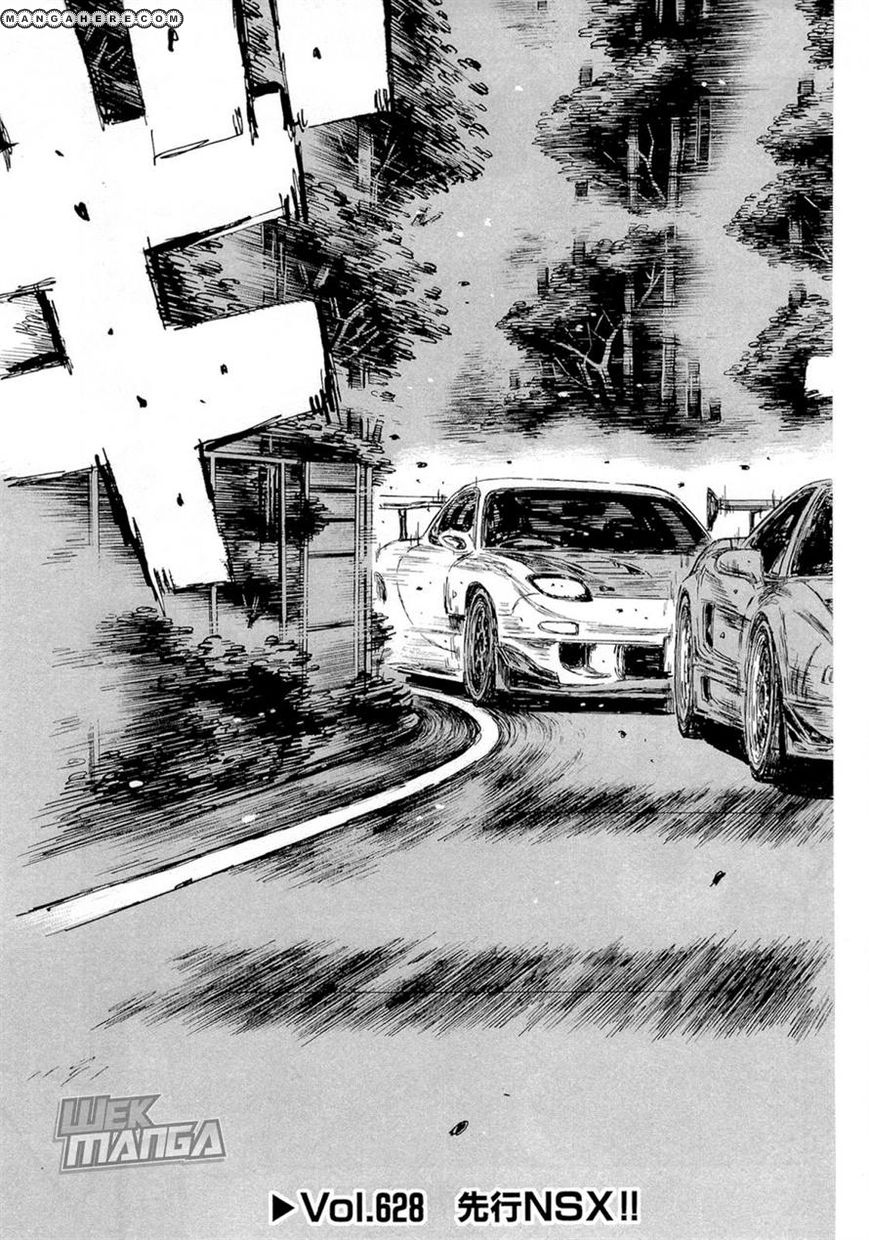 Initial D 628 Page 3