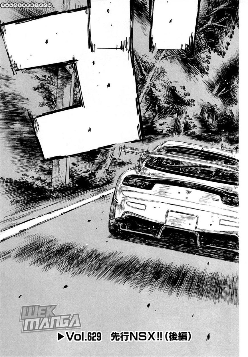 Initial D 629 Page 3