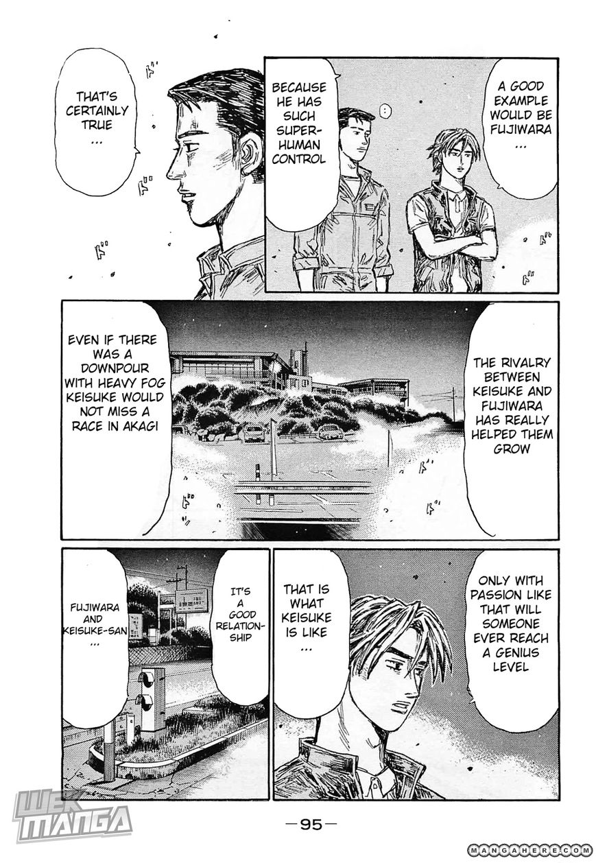 Initial D 640 Page 2