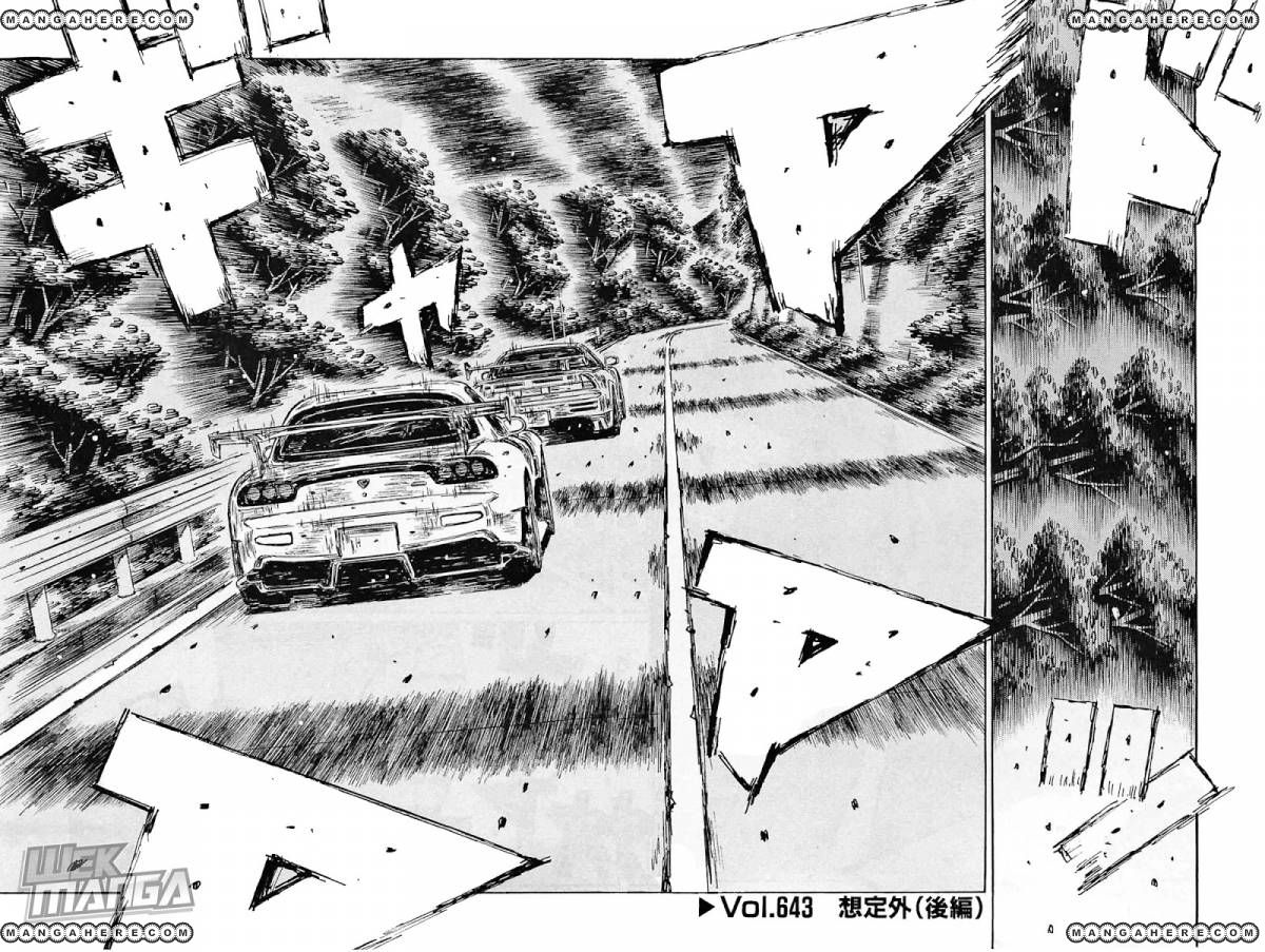 Initial D 643 Page 1