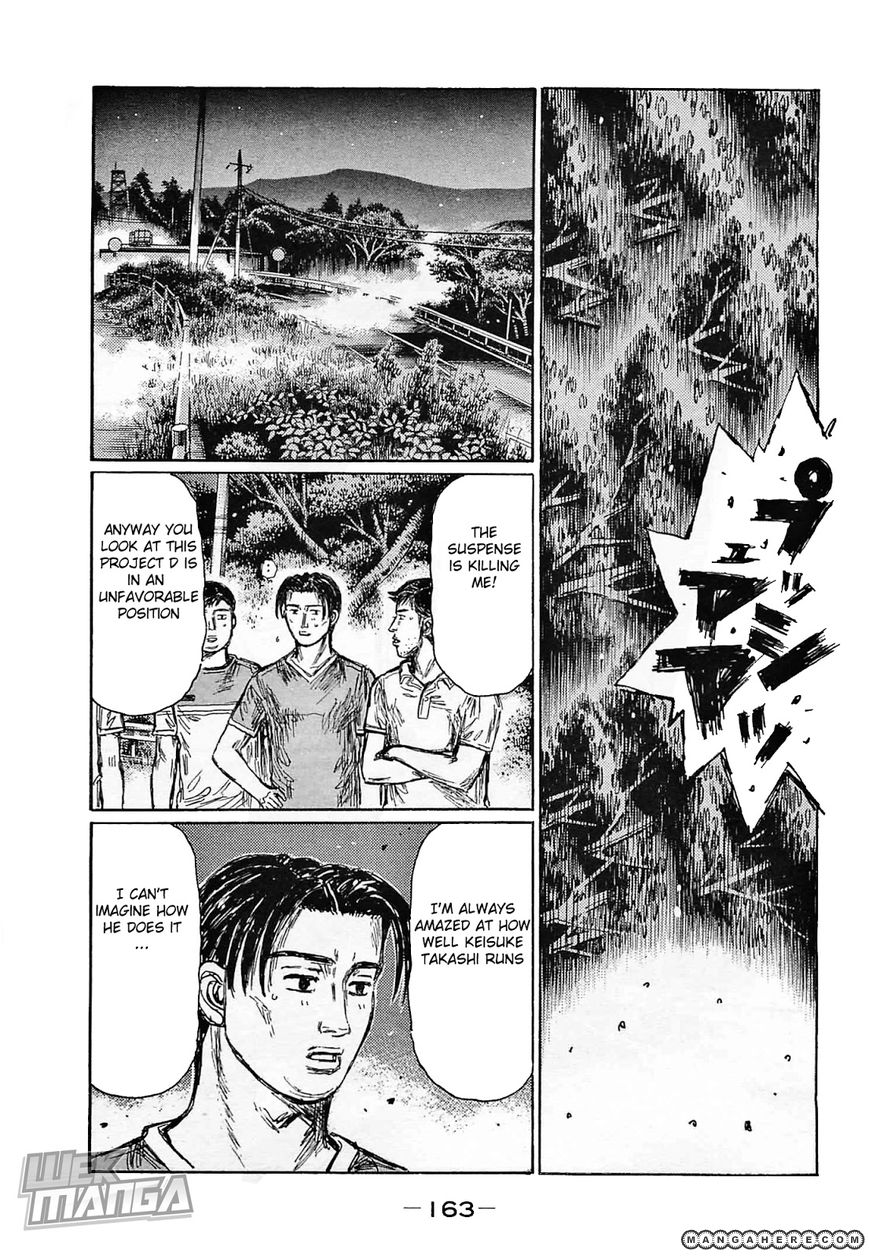 Initial D 647 Page 4
