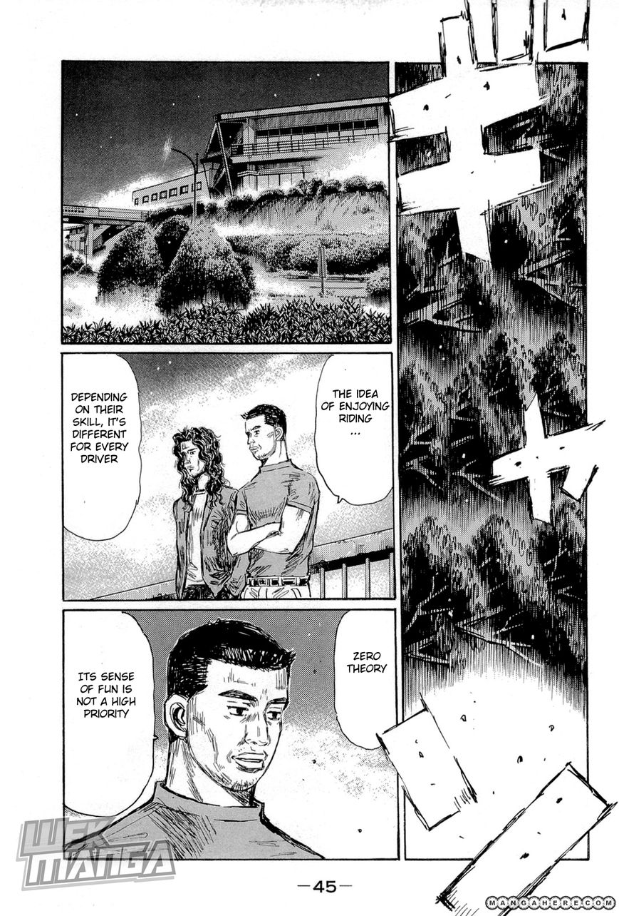 Initial D 654 Page 3