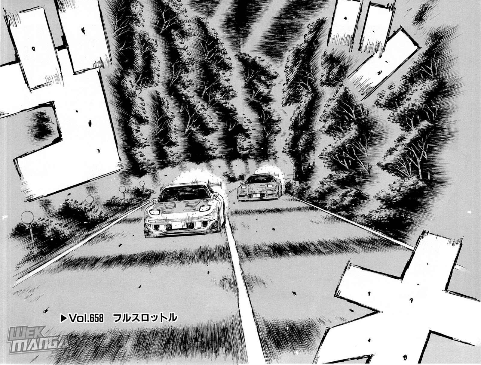 Initial D 658 Page 1