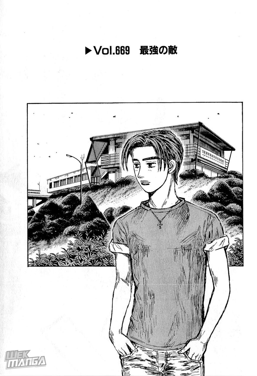 Initial D 669 Page 2