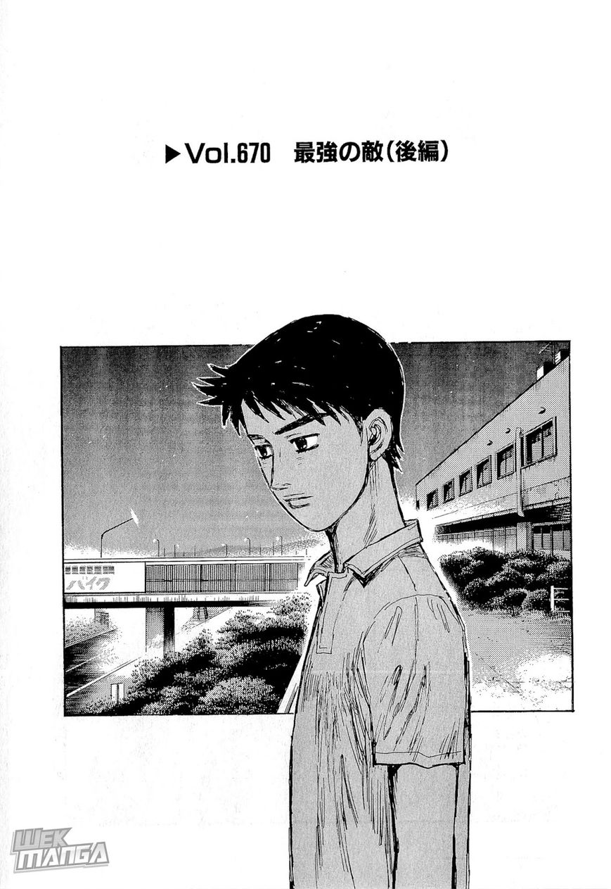 Initial D 670 Page 2