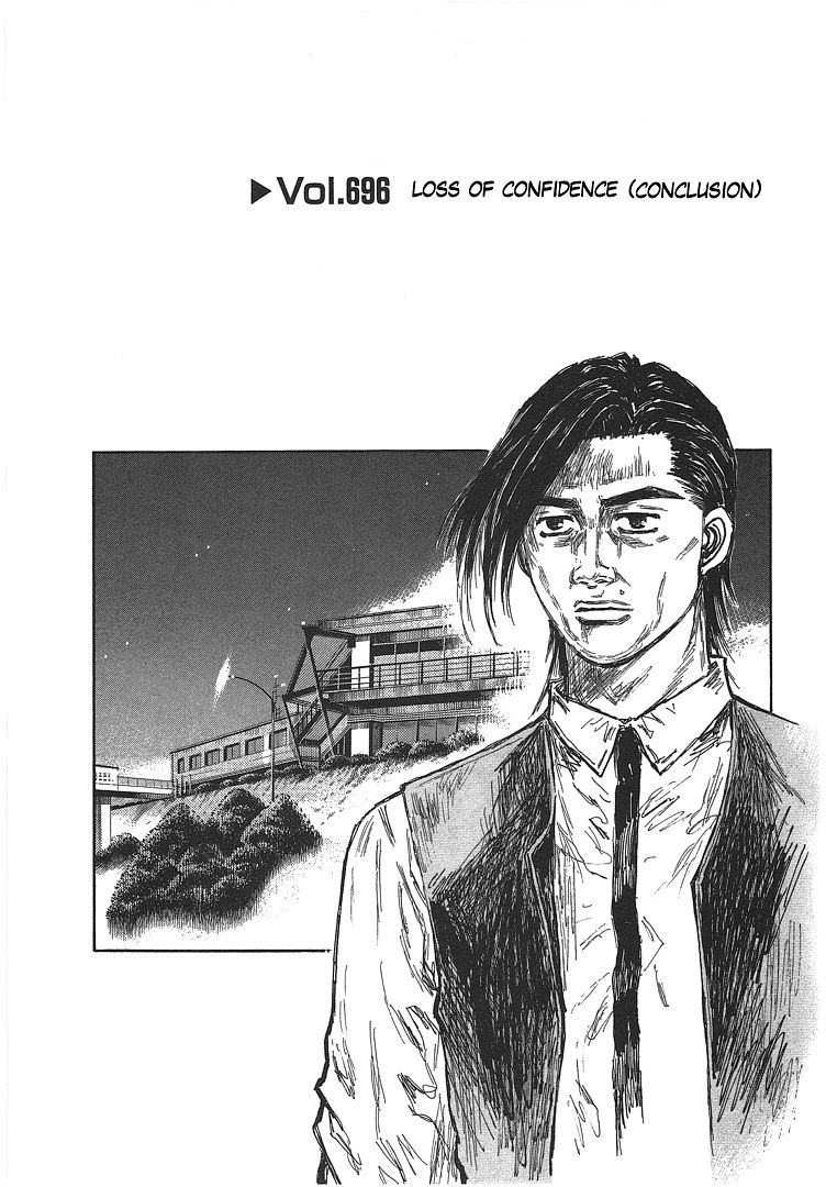 Initial D 696 Page 1