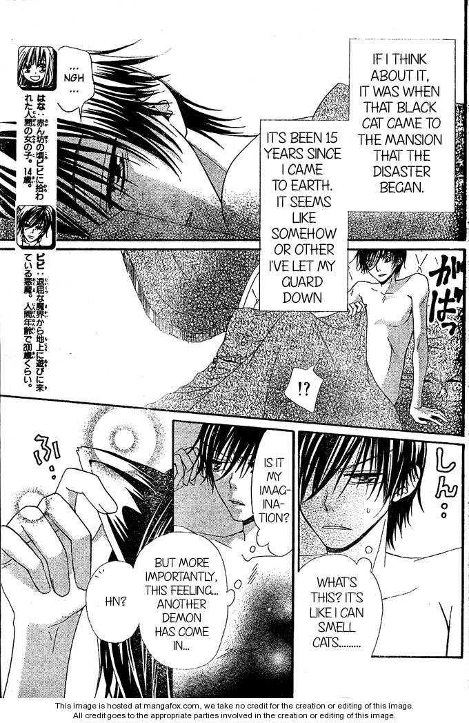 Hana to Akuma 12 Page 2