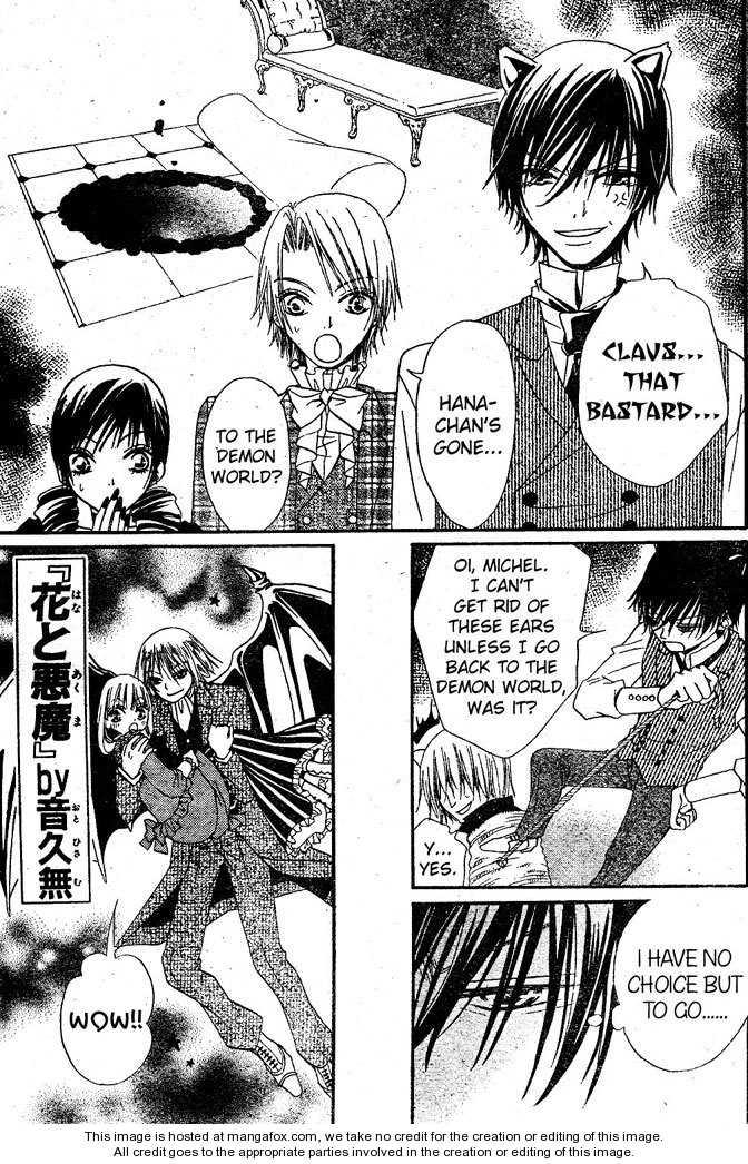 Hana to Akuma 13 Page 1