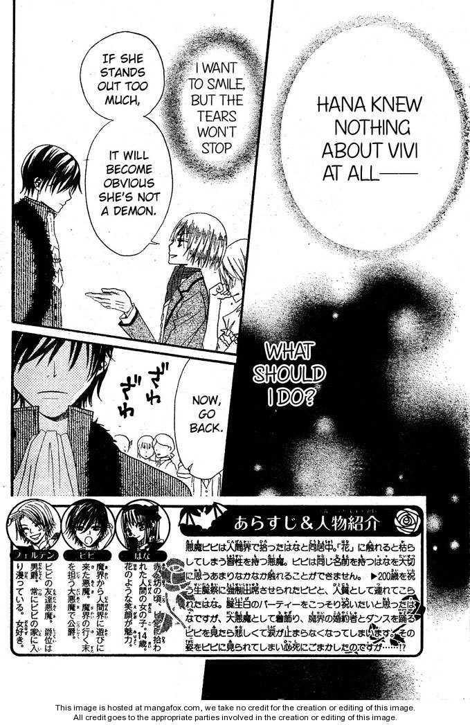 Hana to Akuma 14 Page 2