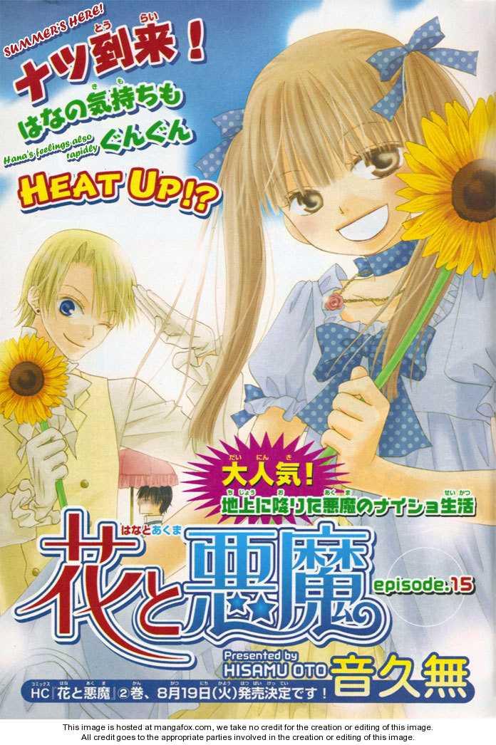 Hana to Akuma 15 Page 1