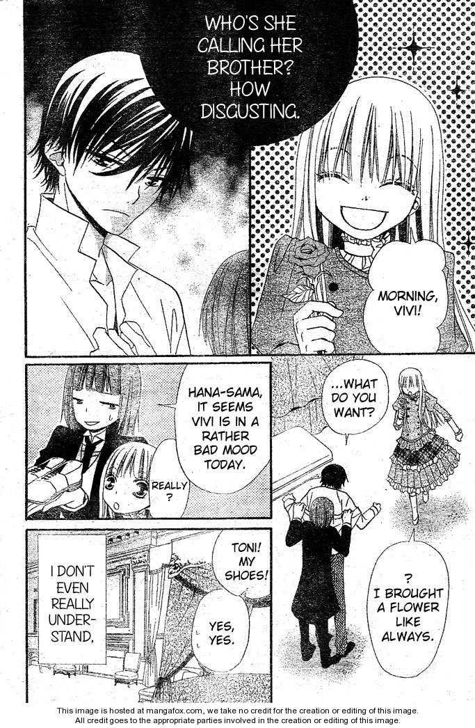 Hana to Akuma 17 Page 4