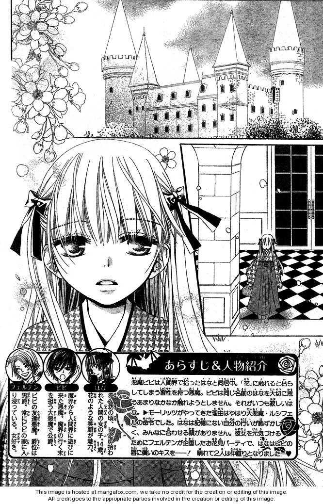 Hana to Akuma 33 Page 2