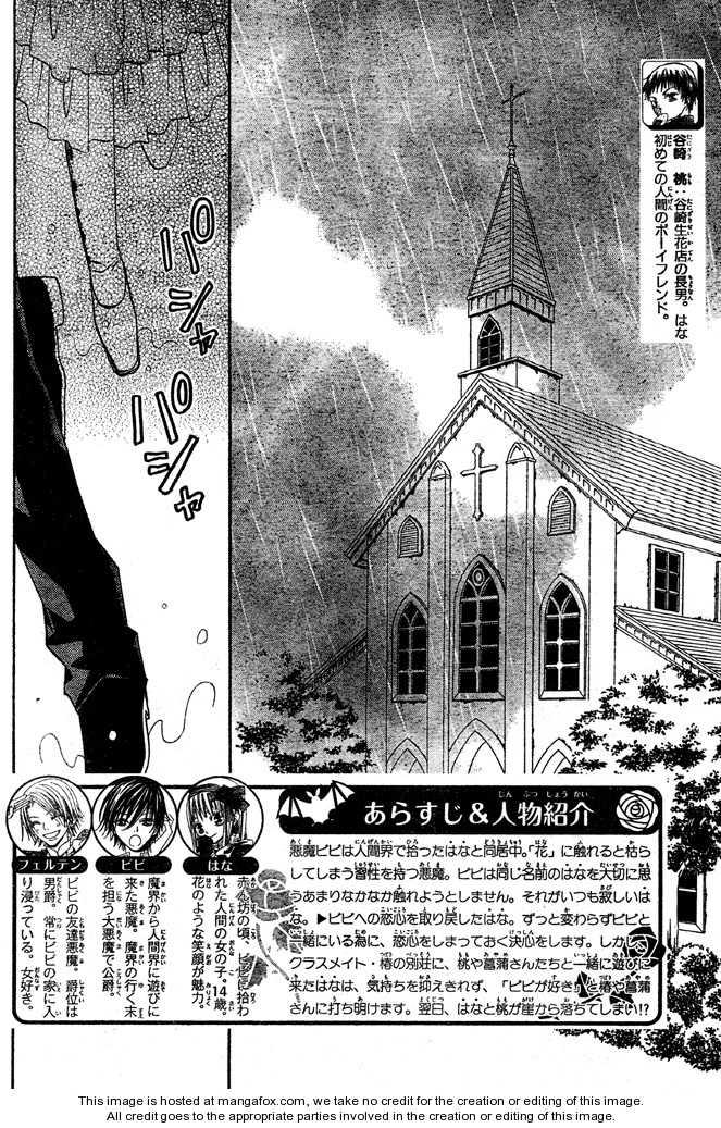 Hana to Akuma 41 Page 2