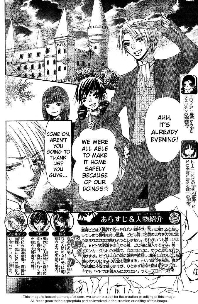 Hana to Akuma 47 Page 2