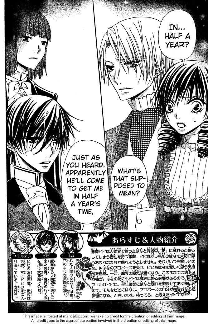 Hana to Akuma 49 Page 2