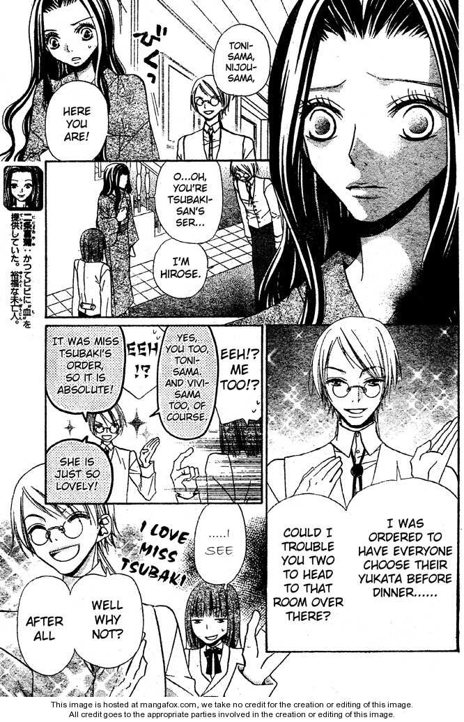 Hana to Akuma 51 Page 3