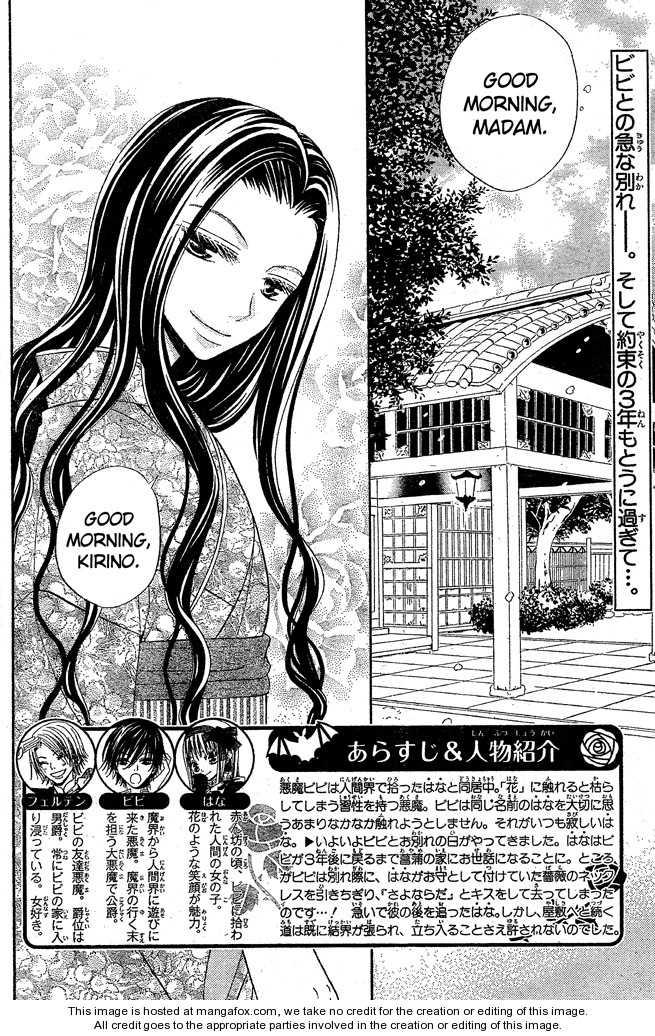 Hana to Akuma 53 Page 2