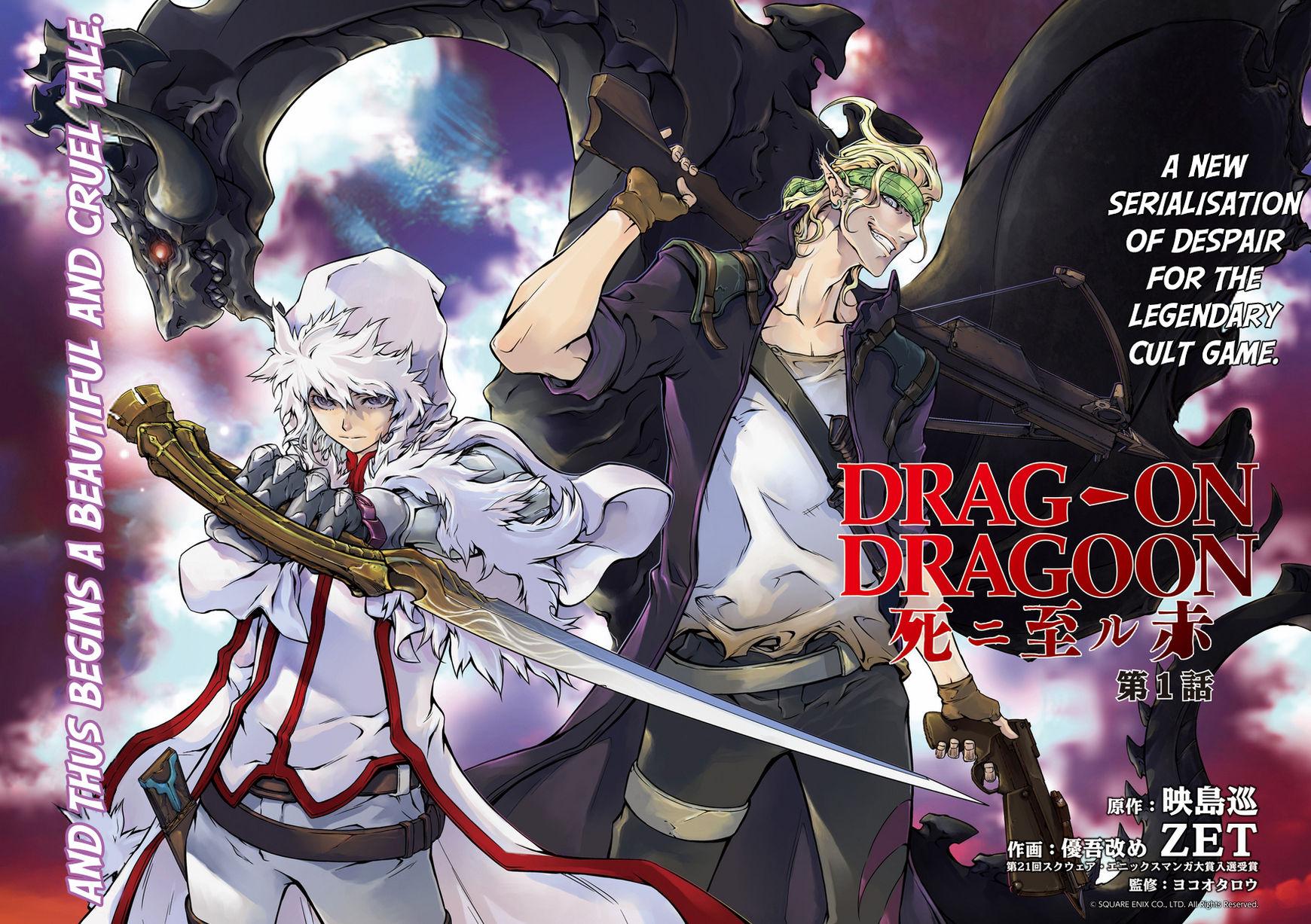 Drag-On Dragoon - Shi ni Itaru Aka 1 Page 2