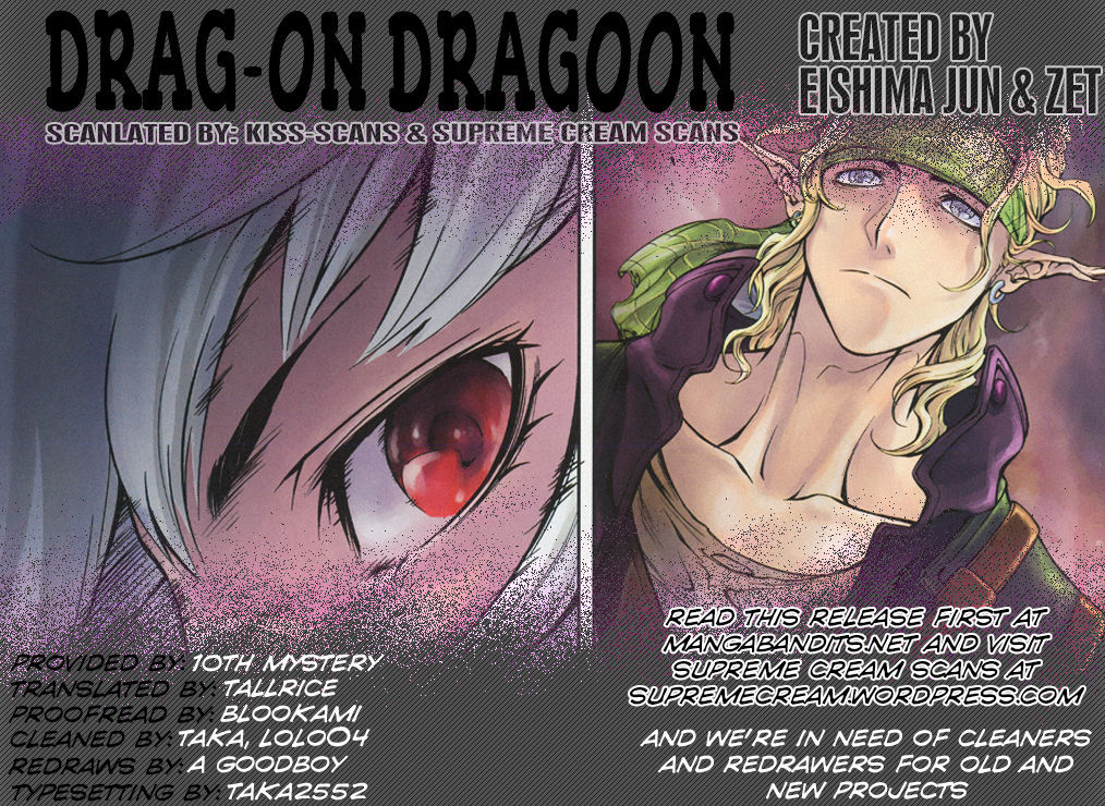 Drag-On Dragoon - Shi ni Itaru Aka 3 Page 1
