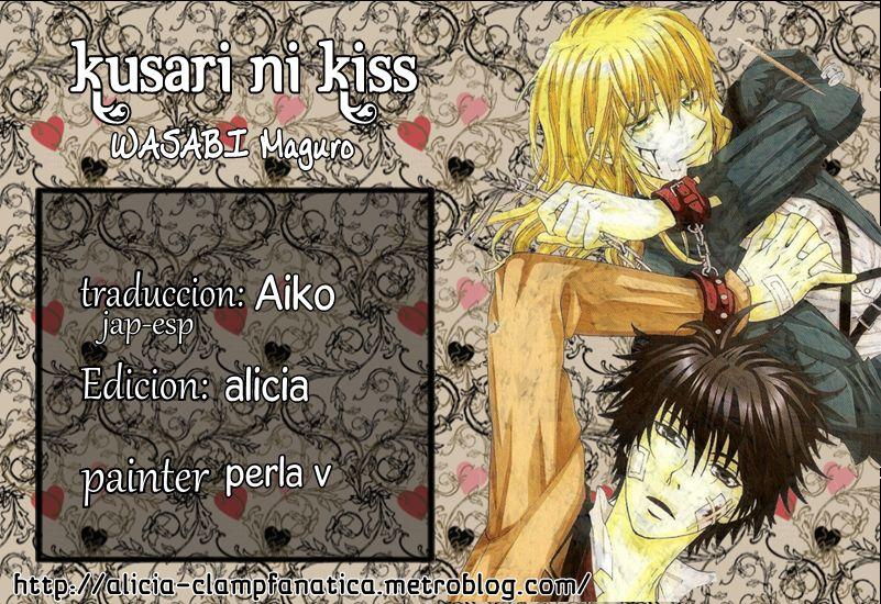 Kusari ni Kiss 2.1 Page 2