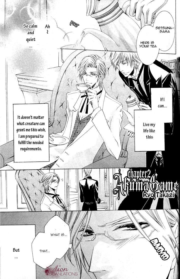 Akuma Game 2 Page 2