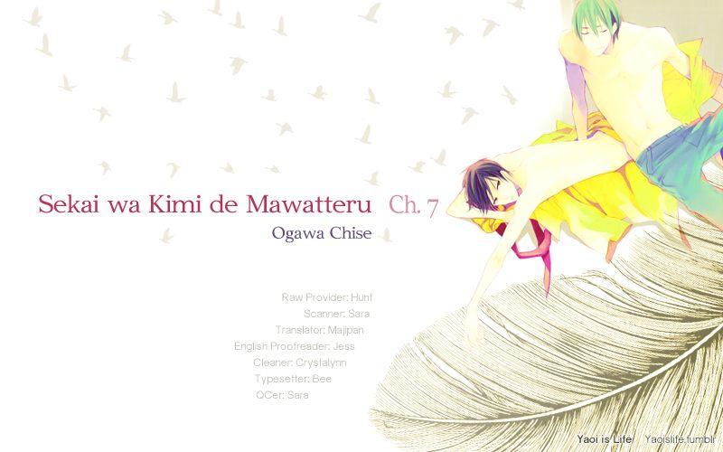 Sekai wa Kimi de Mawatteru 7 Page 1