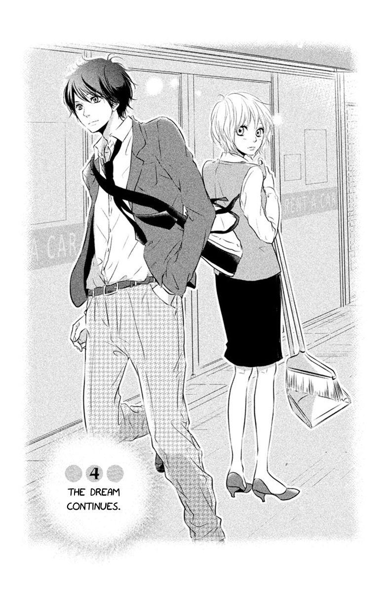 Yumekoi 4 Page 2