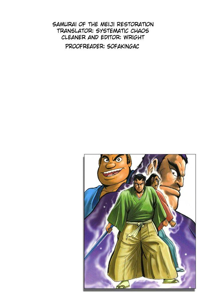 Samurai-tachi no Meiji Ishin 3 Page 1