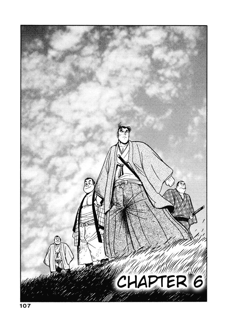 Samurai-tachi no Meiji Ishin 6 Page 1