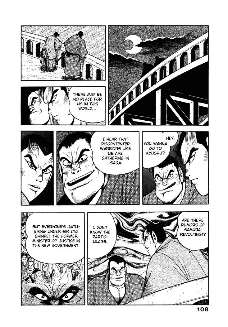 Samurai-tachi no Meiji Ishin 6 Page 2