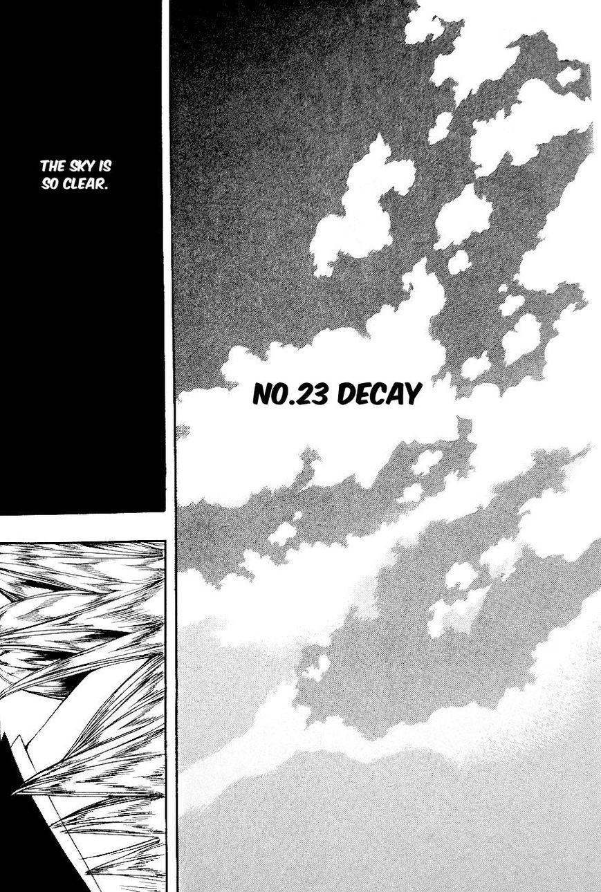 Kuruizaki no Hana 23 Page 1