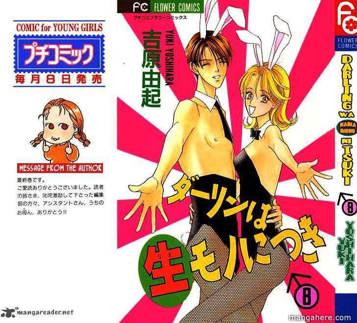 Darling wa Namamono ni Tsuki 36 Page 1