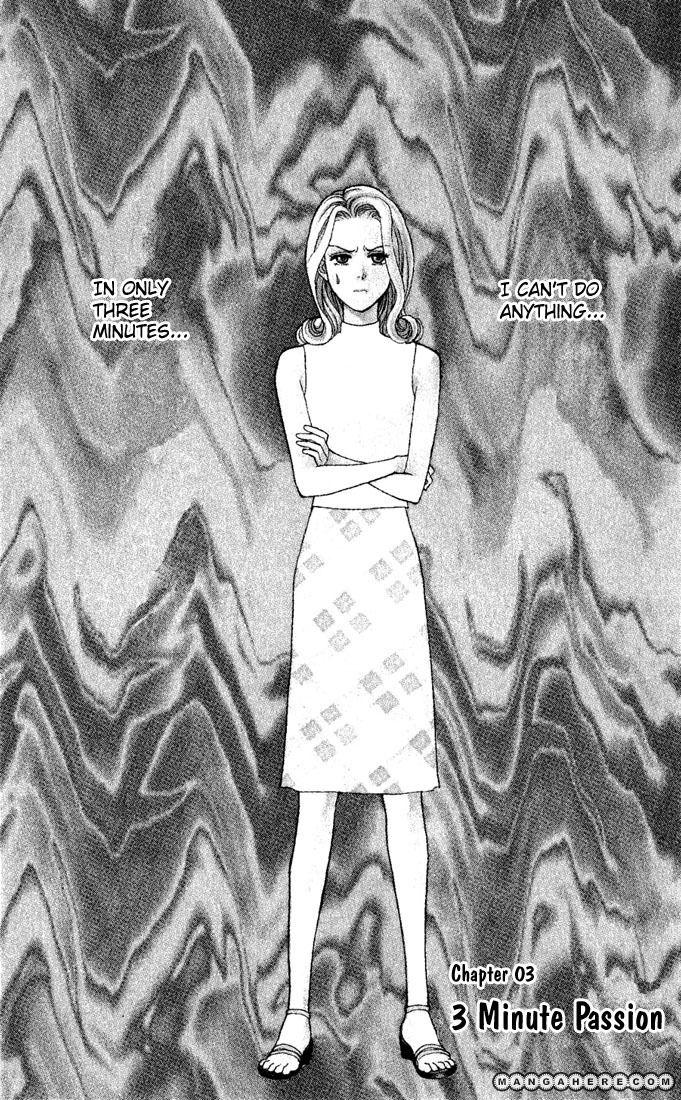 Darling wa Namamono ni Tsuki 3 Page 2