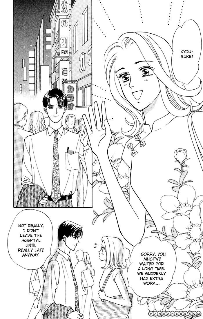 Darling wa Namamono ni Tsuki 5 Page 2