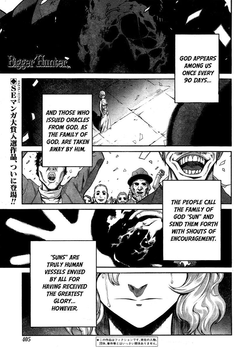 Bigger Hunter 1 Page 1