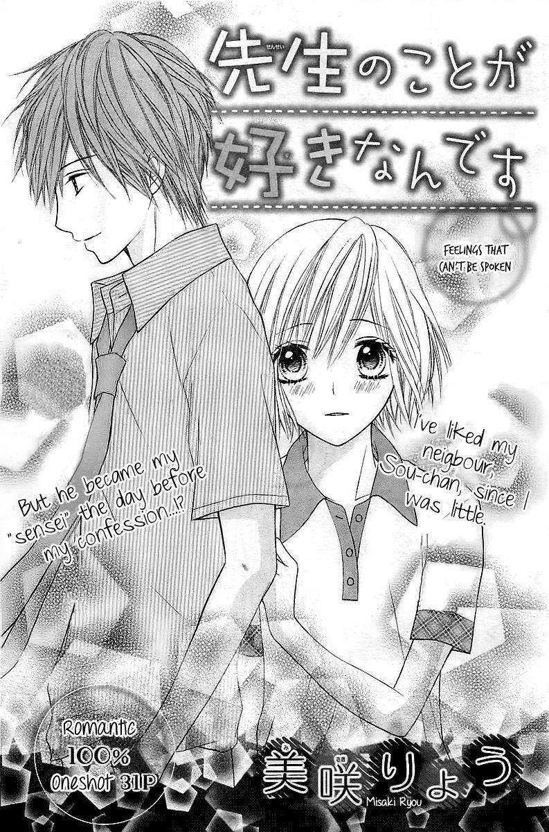 Sensei no Koto ga Suki nan desu 1 Page 2