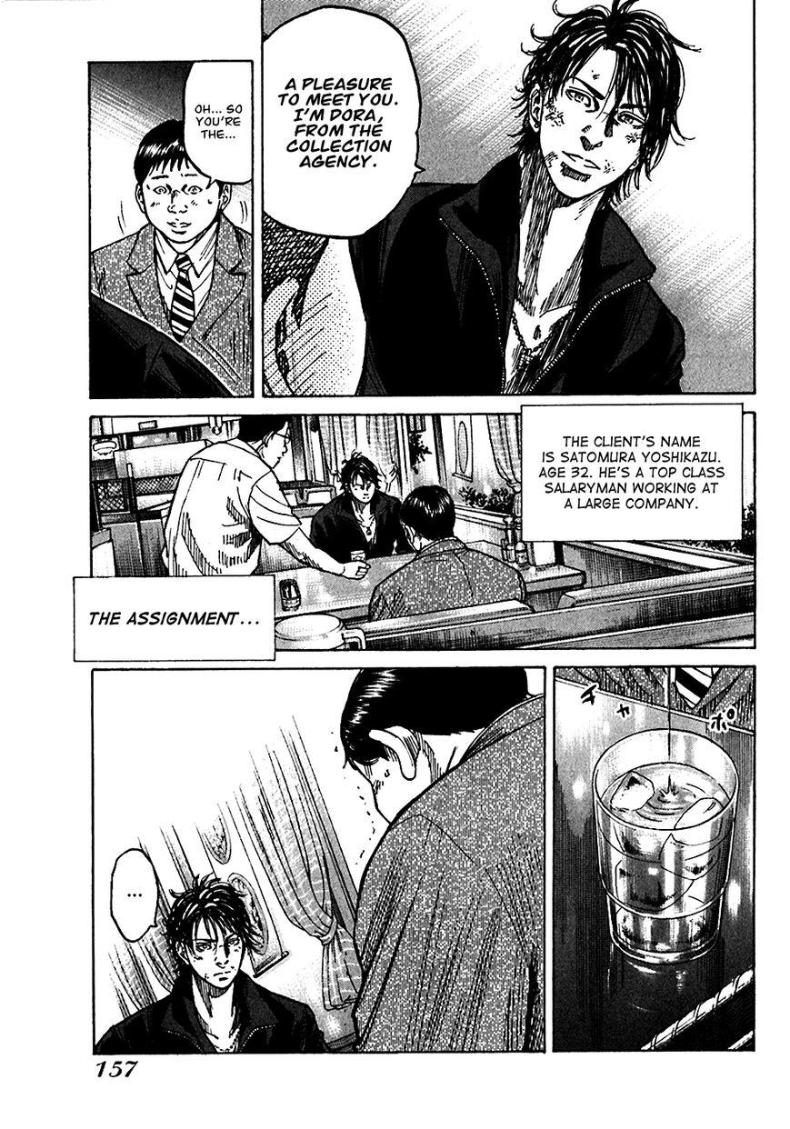 Shimauma 4.2 Page 2