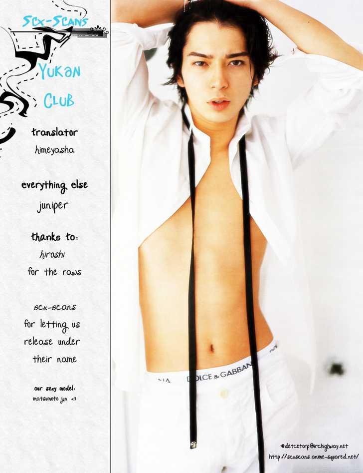 Yukan Club 1 Page 1