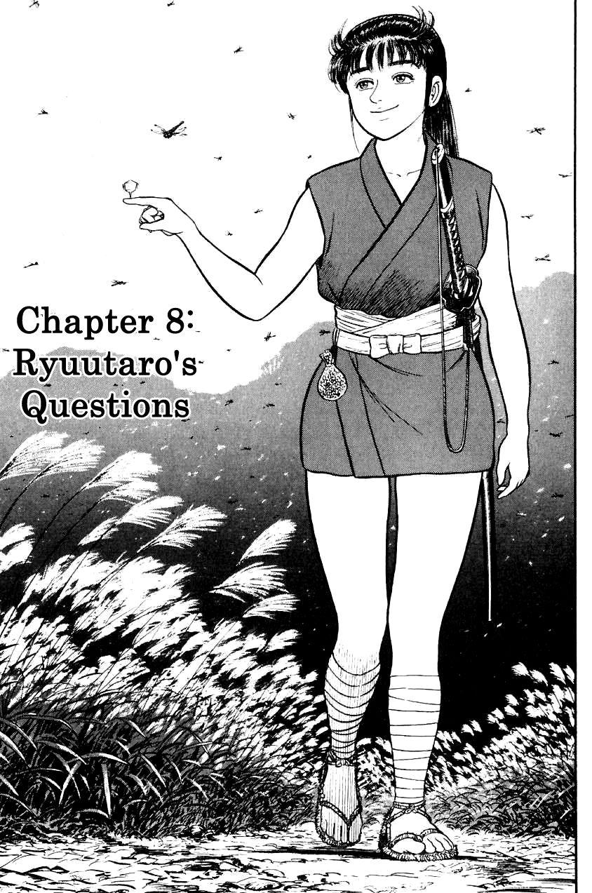 Azumi 8 Page 1