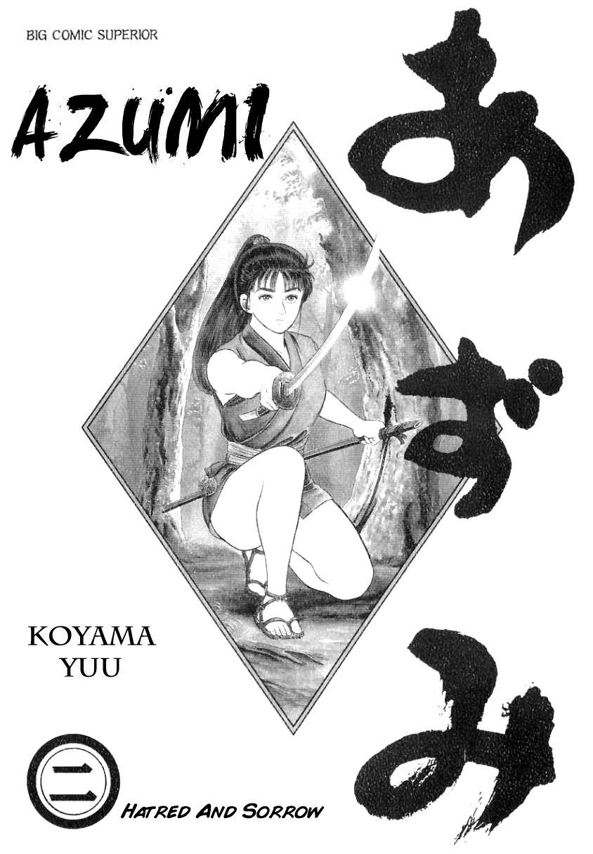 Azumi 9 Page 2