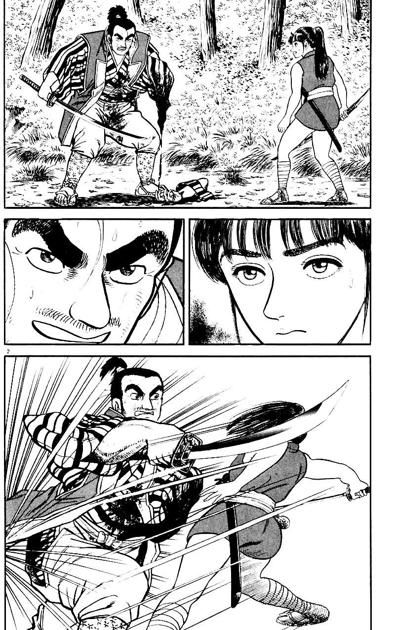 Azumi 11 Page 2