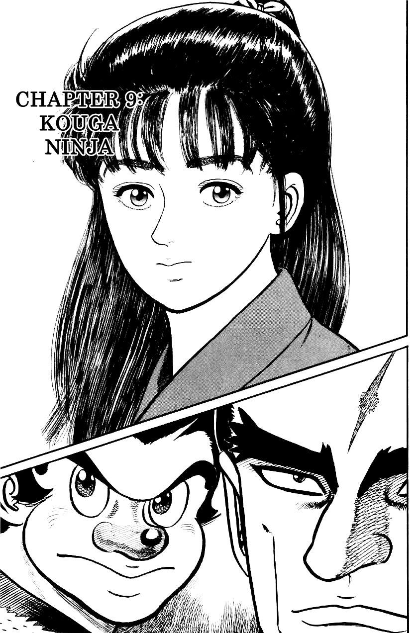 Azumi 17 Page 1