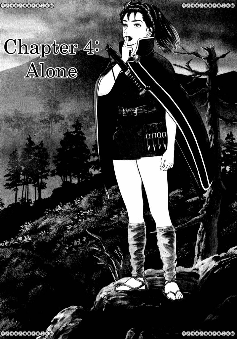 Azumi 63 Page 1
