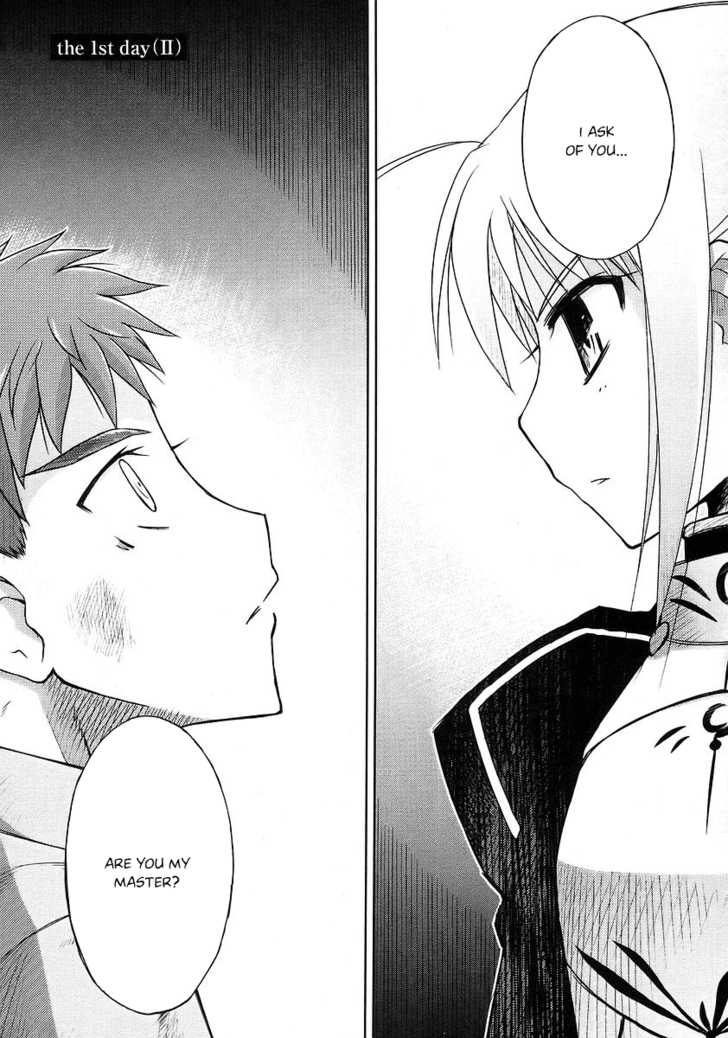 Fate/Stay Night 2 Page 1